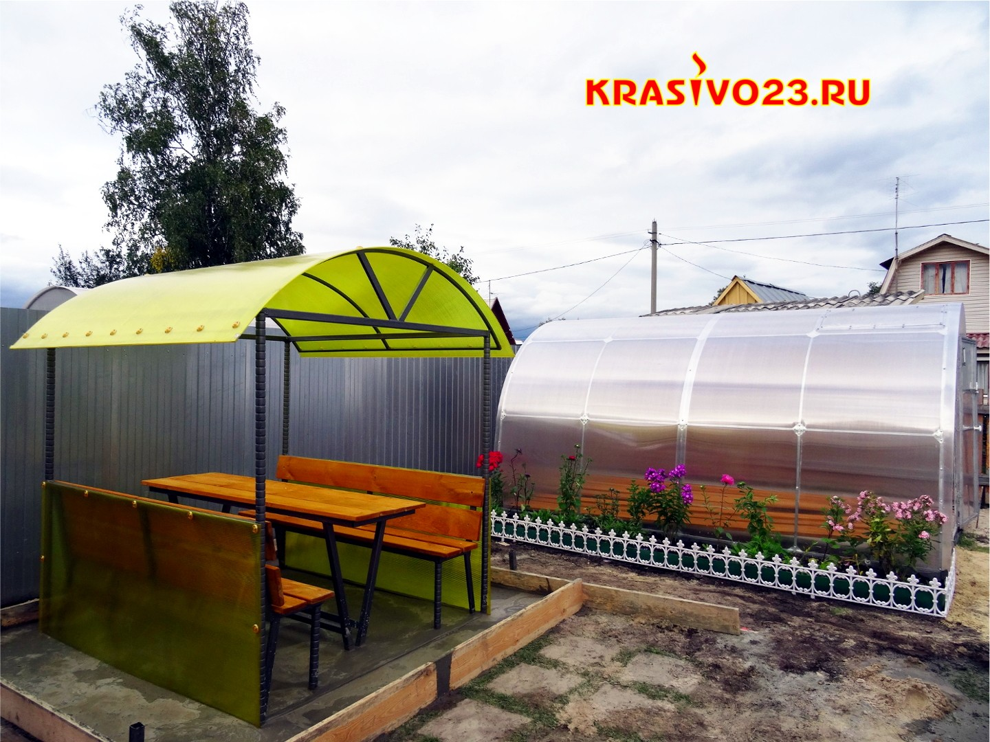 greenhouse-hothouse-glasshouse-installation-krasnodar-krasivo23.ru-001