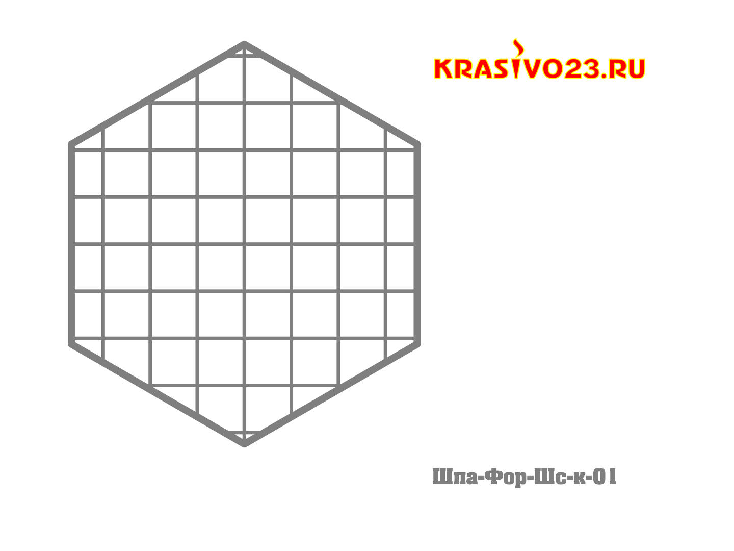 espalier-shape-hexagon-01