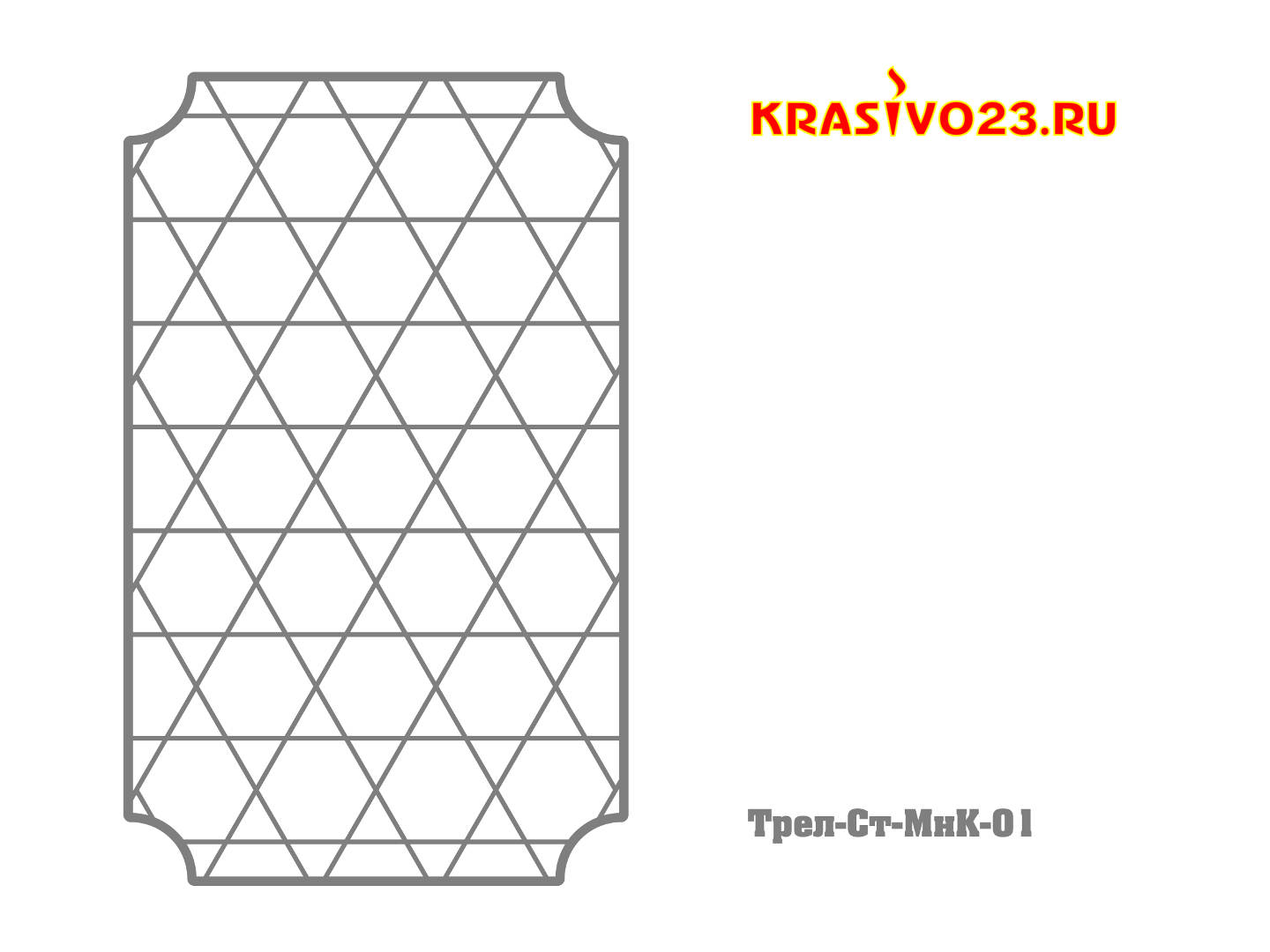 trellis-structure-polygon-01